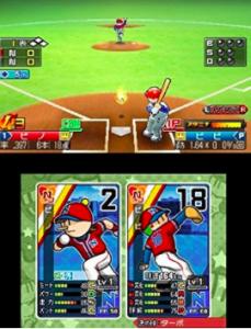 プロ野球 ファミスタ リターンズ