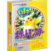 【3DS】ポケットモンスター赤、青、緑、ピカチュウ特別版予約開始