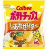 【美味しいポテチ】カルビー&コイケヤ おすすめ ポテトチップス ランキング