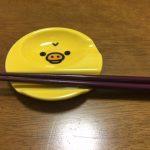 【新発売】キイロイトリ箸置き&スプーン置き小皿がおすすめ(グッズ)