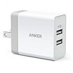 【PSVITAにも使える】iPhone7におすすめバッテリー搭載USB充電器