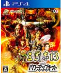 【PS4/PS3/PSVITA】三国志好きに贈る三国志ゲームのおすすめソフト5選