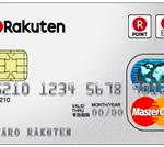 【社会人】初めてのクレジットカードは楽天カードがおすすめの理由
