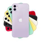 【知らないと大損】iPhone11機種変更で無駄なお金を使わないために知っておく3つのこと