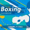 【ニンテンドースイッチ】ステイホーム運動不足解消におすすめフィットネスゲーム8選