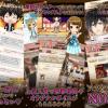【超リアル】メッセージのやり取りが楽しい恋愛ゲームアプリランキング(iPhone/android)