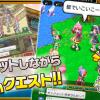 剣と魔法のログレスみたいな似た類似オンラインゲームアプリ(王道ファンタジーRPG)