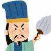 【2021年新作】三国志ゲームアプリおすすめ人気ランキング(スマホソシャゲiPhone/android)