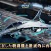 【人気】戦艦・戦車・戦闘機好きにおすすめ戦争軍事シミュレーションゲームアプリ