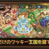【最高の暇つぶし】無料カジュアルゲームアプリおすすめ新作ランキング(iPhone/android)
