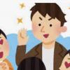 【ネオロマ系】イケメン好き女子がおすすめする恋愛ゲームアプリ厳選10本