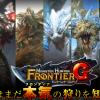 【2016年最新版】おすすめ PCオンラインゲーム ランキング(基本プレイ無料)