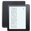 【Kindle Oasis】数ヶ月バッテリーが持つ最も軽いおすすめキンドル オアシス