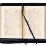 【特集】本革から布製までプレゼントに おすすめ文庫本ブックカバー ランキング