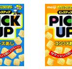 【品薄注意】スナック菓子「ピックアップ」も販売終了!?ペンギンの運命は!?