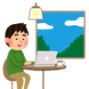 【人生を変えよう】リモートワークの今こそオンライン英会話がおすすめの理由