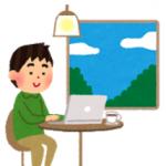 【モバイルWi-Fi必要性】あると無いでは仕事も遊びも断然違う|初心者におすすめ端末紹介も