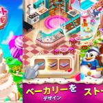 【ニンテンドースイッチ/3DS/スマホゲーム】女の子におすすめクッキング料理ゲーム特集(レストラン・お店経営)