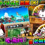 【神ゲー厳選】おすすめタワーディフェンスゲームアプリ人気ランキング10選