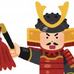 【PS4/ニンテンドースイッチ/3DS/PSVITA】信長の野望おすすめシリーズランキング(最新作から名作まで)
