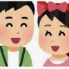 カップルや恋人と一緒に遊ぶと楽しい!おすすめスマホゲームアプリ(ふたり協力ゲーム)