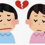 【体験談】失恋した時、立ち直るためにおすすめの対処法12選