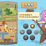 【2021年】シューティングゲームおすすめスマホゲームアプリランキング10選(STG/FPS/TPS)