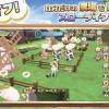 【農業・箱庭・街づくり】おすすめスマホゲームランキング(シミュレーションゲーム)