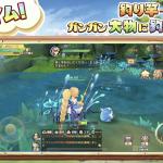 【2021年】MMORPGで釣りが楽しめるおすすめスマホゲームアプリ