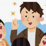 イケメン彼氏とドキドキ恋愛できる乙女ゲームおすすめ10選(恋愛シミュレーションゲーム)