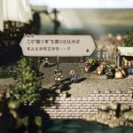 【ニンテンドースイッチ】オクトパストラベラー(オクトラ)みたいな似たゲーム(HD2D-RPG)